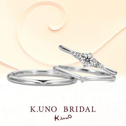 【ケイウノ ブライダル(K.UNO BRIDAL)】Corolla -コロッラ(メレダイヤ)-