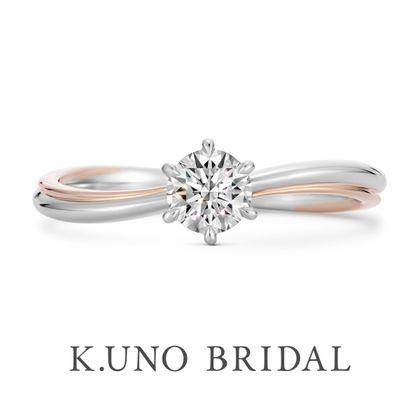 【ケイウノ ブライダル(K.UNO BRIDAL)】10/29発売【カローレ】2色の金属を使用したエンゲージリング