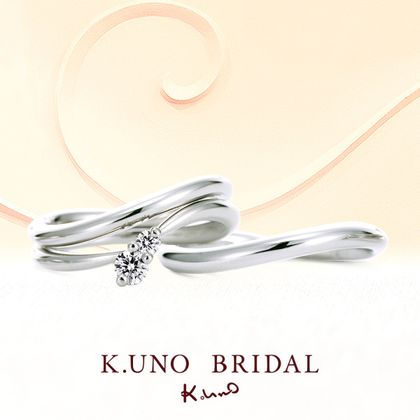 【ケイウノ ブライダル(K.UNO BRIDAL)】Comet -コメット-