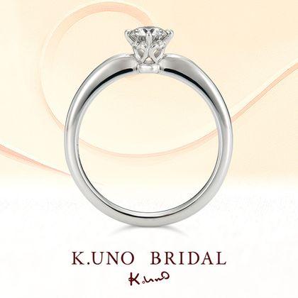 【ケイウノ ブライダル(K.UNO BRIDAL)】Amore -アモーレ-