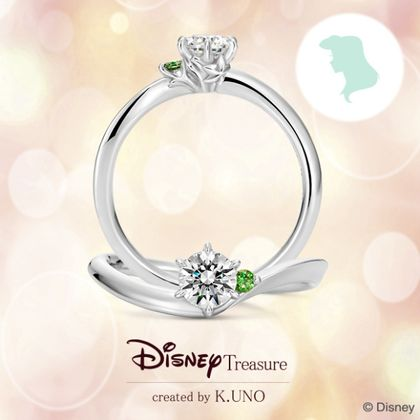 【ケイウノ ブライダル(K.UNO BRIDAL)】[Disney] アリエル / エンゲージリング Your World -あなたの世界-