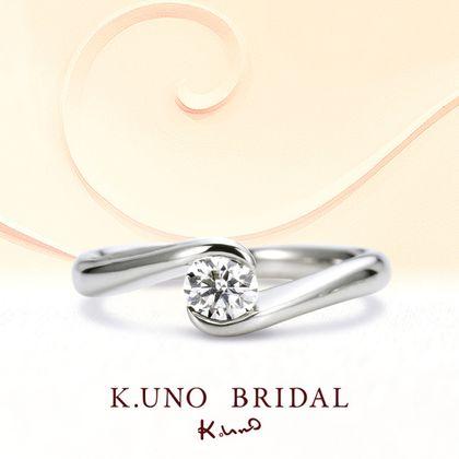 【ケイウノ ブライダル(K.UNO BRIDAL)】Stretta -ストゥレッタ-