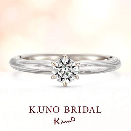 【ケイウノ ブライダル(K.UNO BRIDAL)】【MOKUME(木目金)Piantina】ピアンティーナ