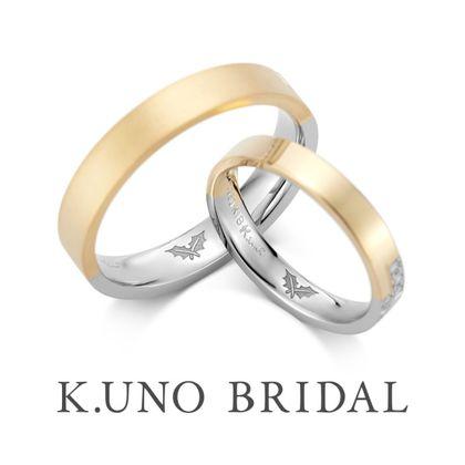 【ケイウノ ブライダル(K.UNO BRIDAL)】【ケイウノ】デザイナーがふたりのエピソードを聞きながらオーダーメイドの刻印を提案