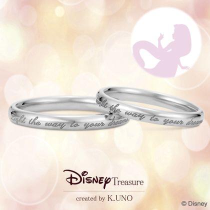【ケイウノ ブライダル(K.UNO BRIDAL)】[Disney] ラプンツェル/ マリッジリング Tender Lights -やさしい光-