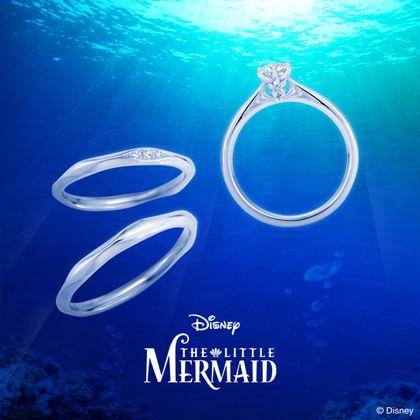 【ケイウノ ブライダル(K.UNO BRIDAL)】【NEW】[Disney] Light in the sea 『リトル・マーメイド』/ 婚約指輪・結婚指輪(5/28発売)