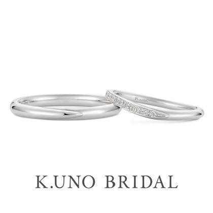 【ケイウノ ブライダル(K.UNO BRIDAL)】NEW【ハグ ユー】ハグをしている様子をイメージしてデザインされたマリッジリング
