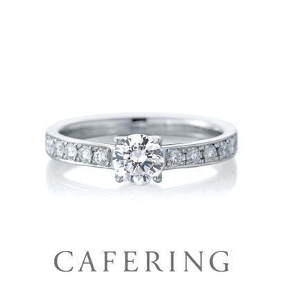 【CAFERING(カフェリング)】Chalon 憧れ