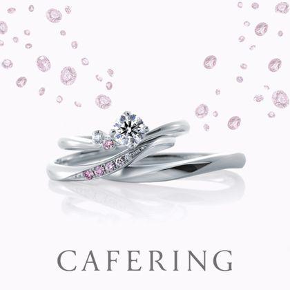【CAFERING(カフェリング)】Robe de mariee 永遠のメモリー
