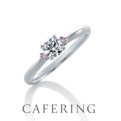 【CAFERING(カフェリング)】Ailes 小さなエンジェル