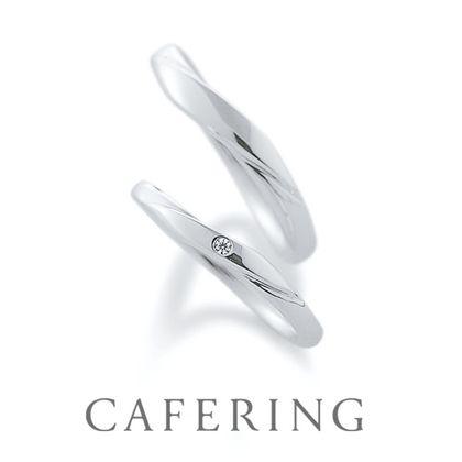 【CAFERING(カフェリング)】Parfum 幸せの香り
