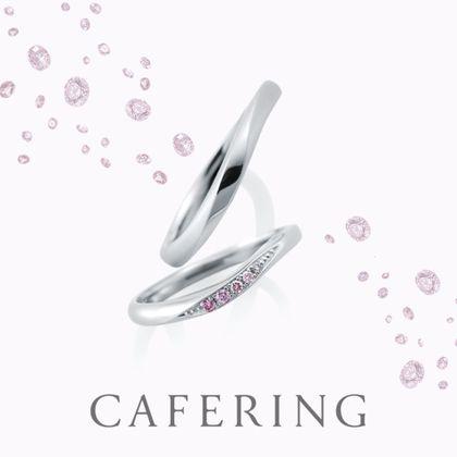 【CAFERING(カフェリング)】Robe de mariee 永遠のメモリー(ピンクダイヤモンド)