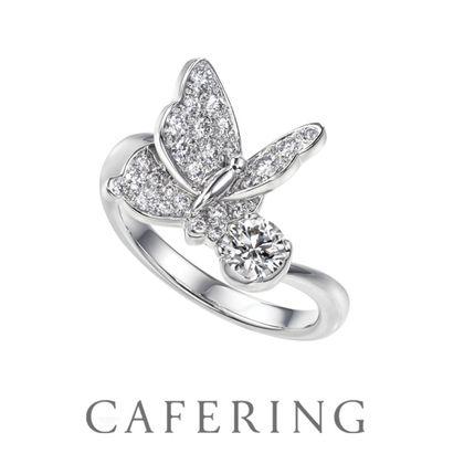 【CAFERING(カフェリング)】Papillon 24 しなやかに 美しく