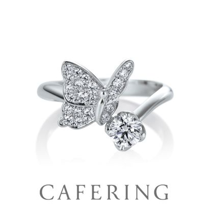 【CAFERING(カフェリング)】Papillon 06 しなやかに 美しく