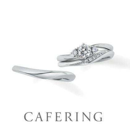 【CAFERING(カフェリング)】Aimer duo & Aimer ひとつの愛