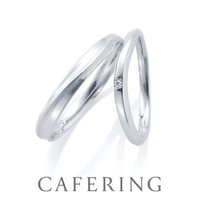 【CAFERING(カフェリング)】Fondant 甘く深く