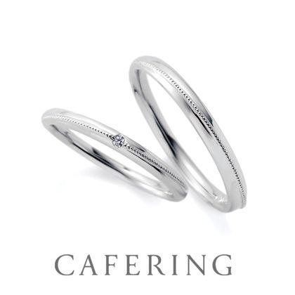 【CAFERING(カフェリング)】Lien ふたりの絆