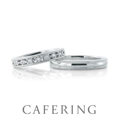 【CAFERING(カフェリング)】Luce 目覚め・Palet 真っ直ぐな道