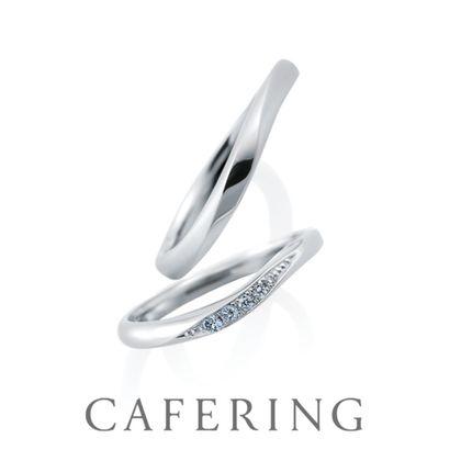 【CAFERING(カフェリング)】Robe de mariee 永遠のメモリー(アイスブルーダイヤモンド)