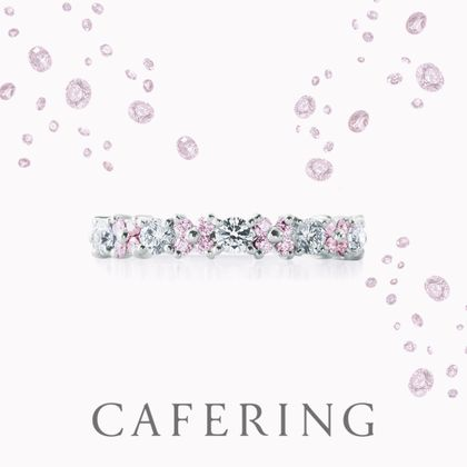 【CAFERING(カフェリング)】Clafoutis 愛をひとりじめ