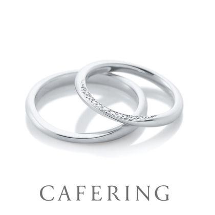 【CAFERING(カフェリング)】Lui 永遠
