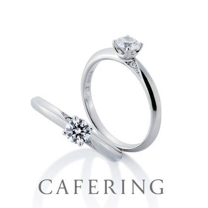 【CAFERING(カフェリング)】Lumiere duo 幸せへと続く光