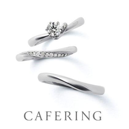 【CAFERING(カフェリング)】Floraison duo & Floraison 開花