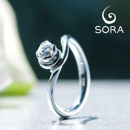 【SORA(ソラ)】ViNE:ヴィーネ