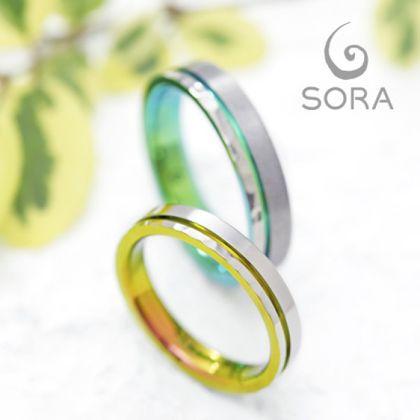 【SORA(ソラ)】HORIZON: ホライズン