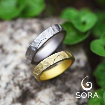 【SORA(ソラ)】KIHADA:木肌(木目金)