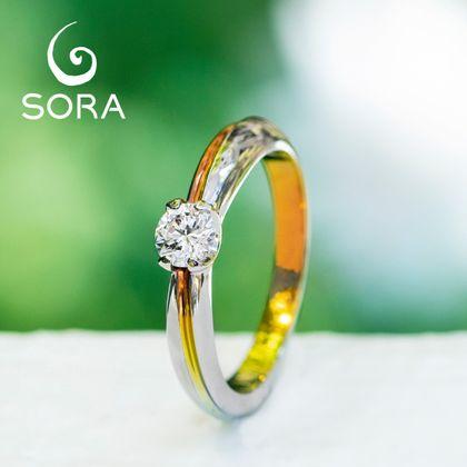 【SORA(ソラ)】EFILANTE:エフィラント