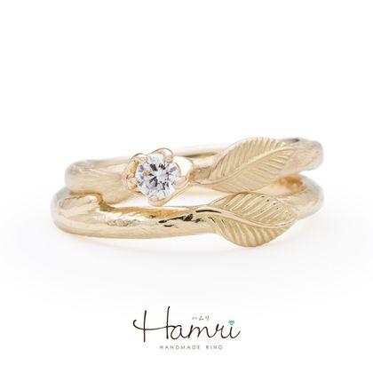 【Hamri(ハムリ)】植物のゴールド手作り結婚指輪