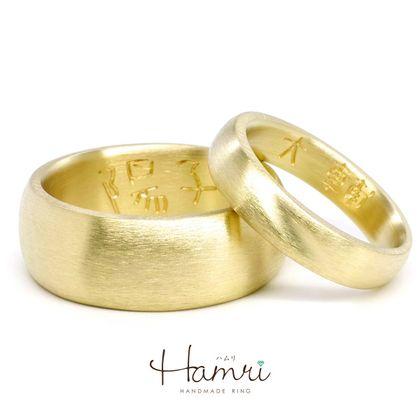 【Hamri(ハムリ)】幅が太いマリッジリング