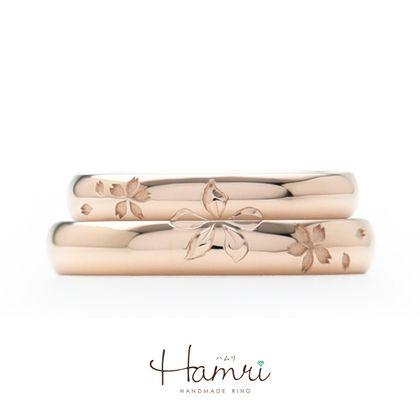 【Hamri(ハムリ)】合わせて桜