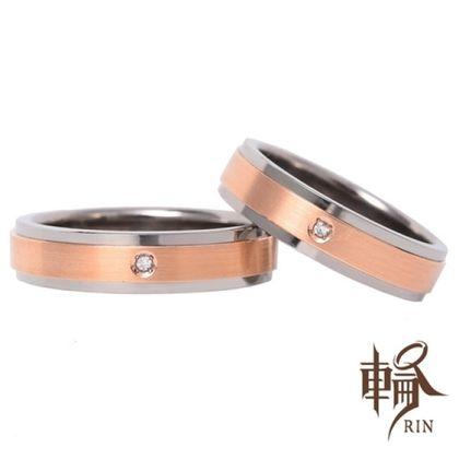 【輪-RIN-】暁