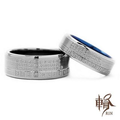【輪-RIN-】HR-230