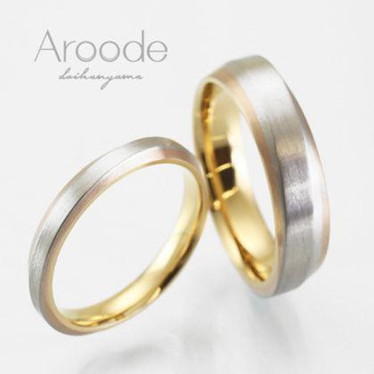 【Aroode(アローデ)】フルオーダーメイドマリッジリング No13