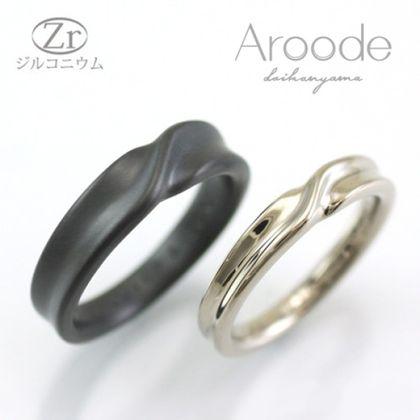 【Aroode(アローデ)】フルオーダーメイドマリッジリング No30