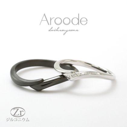 【Aroode(アローデ)】フルオーダーメイドマリッジリング No45