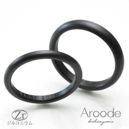【Aroode(アローデ)】フルオーダーメイドマリッジリング No26