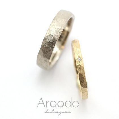 【Aroode(アローデ)】フルオーダーメイドマリッジリング  No2