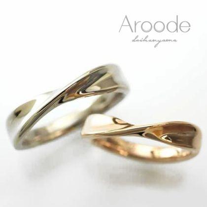 【Aroode(アローデ)】ふたりで手作りマリッジリング No12