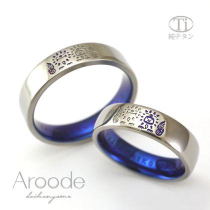 【Aroode(アローデ)】フルオーダーメイドマリッジリング No40