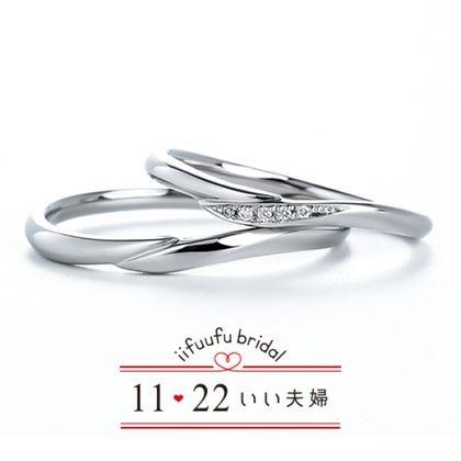 【アネリディギンザ(ANELLI DI GINZA)】いい夫婦ブライダル/No.17/結婚指輪【アネリディギンザ/ANELLI DI GINZA】