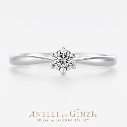 【アネリディギンザ(ANELLI DI GINZA)】即納可 LYCHEE 婚約指輪/Pt900ダイヤモンドリング/【アネリディギンザ/ANELLI DI GINZA】