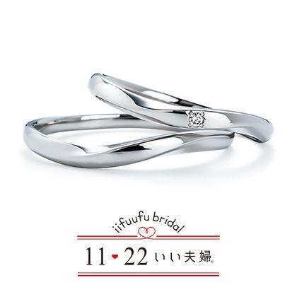 【アネリディギンザ(ANELLI DI GINZA)】いい夫婦ブライダル/No.6/結婚指輪【アネリディギンザ/ANELLI DI GINZA】