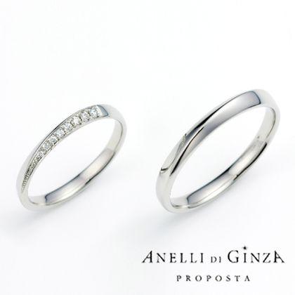 【アネリディギンザ(ANELLI DI GINZA)】ANELLI DI GINZA PROPOSTA/ファッジョ/結婚指輪【アネリディギンザ/ANELLI DI GINZA】