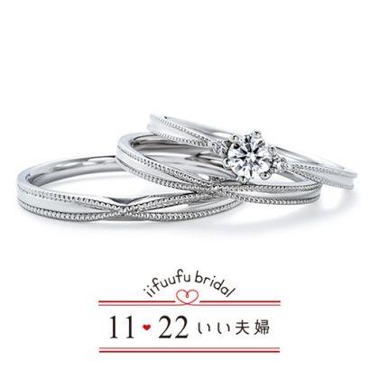 【アネリディギンザ(ANELLI DI GINZA)】いい夫婦ブライダル/No.9/婚約指輪&結婚指輪【アネリディギンザ/ANELLI DI GINZA】