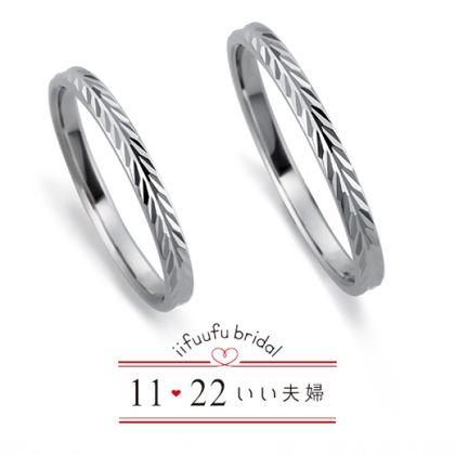 【アネリディギンザ(ANELLI DI GINZA)】いい夫婦ブライダル/IFC003/結婚指輪【アネリディギンザ/ANELLI DI GINZA】