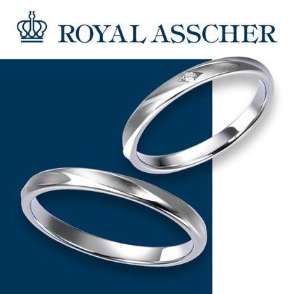 【ROYAL ASSCHER(ロイヤル・アッシャー)】WRB048/WRA033